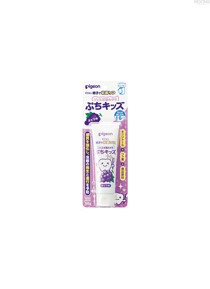 baby-tooth-gel-grape-1