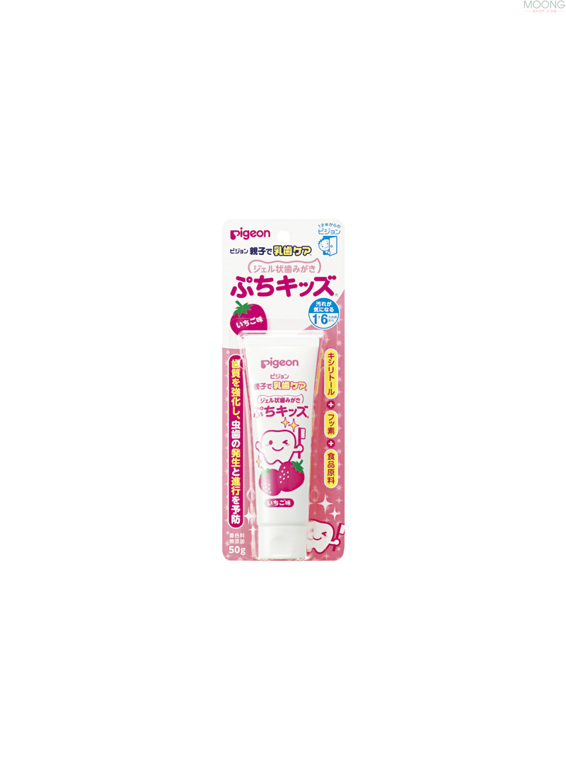 baby-tooth-gel-strawberry-1