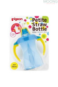 fancy-straw-bottle-blue-1