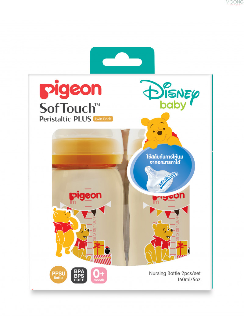 NURSER PPSU POOH 160ML.SOFTOUCH SS Pack 2
