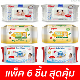 PIGEON BABY WIPES  VALUE SET